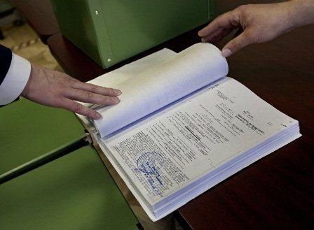 Ознакомление с материалами дела: право, порядок, образец заявления (ходатайства)