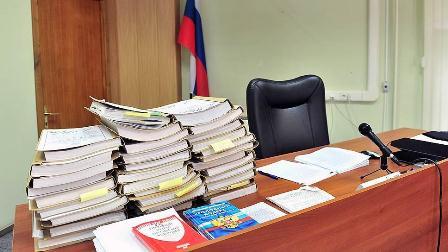 Ознакомиться с материалами гражданского дела в суде