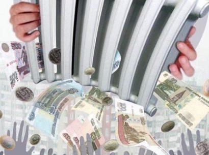 взыскание долга по теплоснабжению без договора